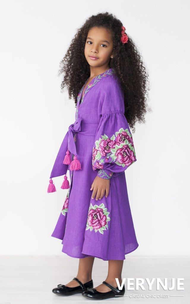 Платье «Розмай» детское лаванда